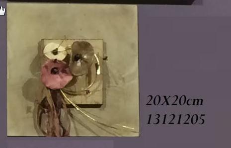 Χειροποίητο Ξύλινο Κάδρο 01